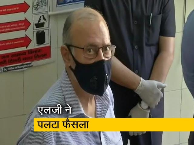 Videos : दिल्ली में अब बिना लक्षण वाले भी करा सकेंगे कोविड टेस्ट