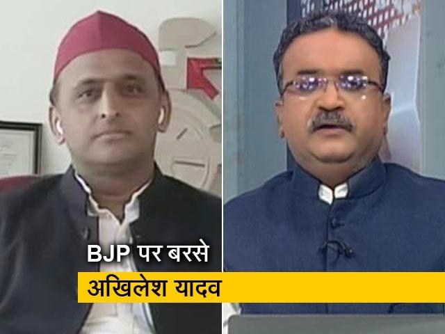 Videos : ताली-थाली बजाकर लॉकडाउन का फायदा उठाना चाहती थी BJP: अखिलेश यादव