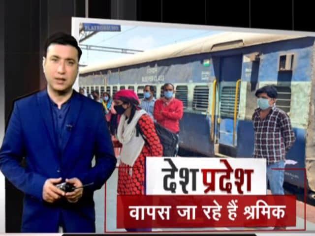 Videos : बिहार से वापस दूसरों राज्यों की तरफ लौट रहे हैं श्रामिक