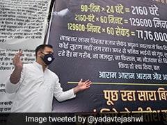 बिहार : सृजन घोटाले में JDU नेता के खिलाफ चार्जशीट, तेजस्वी यादव और सुशील मोदी में 'तू-तू, मैं-मैं'