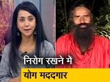 Video : हम लोग : योग, स्वास्थ्य और 'हम लोग', योग गुरु बाबा रामदेव के साथ