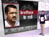 Video : खबरों की खबर : क्या दिल्ली के अस्पतालों में केवल दिल्लीवालों का इलाज हो?