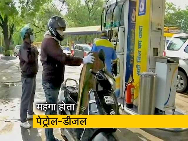 Videos : पेट्रोल-डीजल की कीमतों में लगी आग, फिर बढ़े दाम