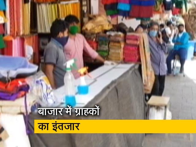 Videos : मुंबई में खुलने लगी दुकान, लेकिन कमाई कम होने से कारोबारी परेशान