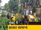 Video : मुंबई में स्थिति सामान्य होती जा रही है : एडिश्नल म्युनिसिपल कमिश्नर