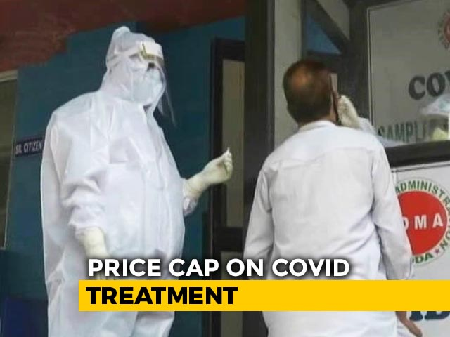 Video : Delhi Caps COVID-19 Treatment Rates On 60% Of Private Hospital Beds