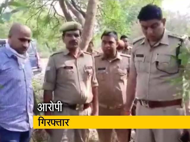 Videos : बेरहमी से बीवी का कत्ल