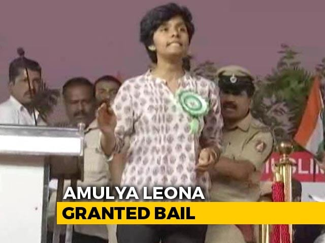 Video : Woman Who Faces Sedition Over Slogan At Anti-CAA Event Gets Bail