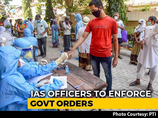Video : Maharashtra Forms IAS Officers' Team To Police Private Hospitals