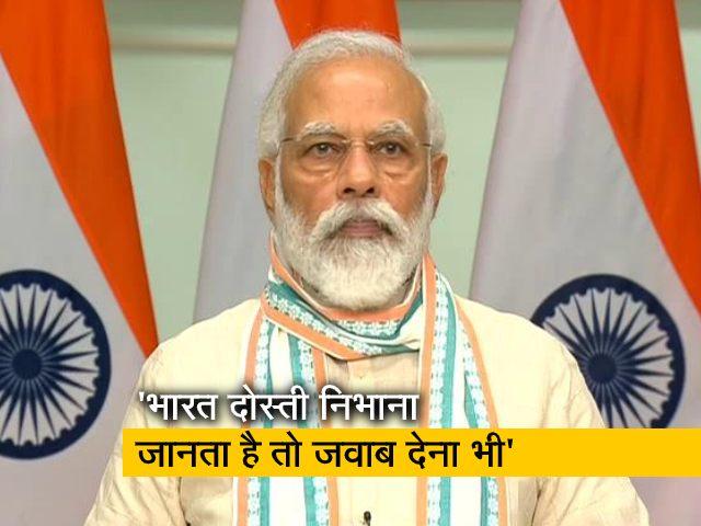 Videos : भारत की भूमि पर आंख उठाकर देखने वालों को करारा जवाब मिला है: पीएम मोदी
