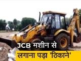 Video : मध्य प्रदेश के सिवनी में लापरवाही के कारण 250 क्विंटल गेहूं बारिश में खराब