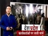 Video : लखनऊ: कांग्रेस के कार्यकर्ताओं ने किया हंगामा, पुलिस ने बरसाईं लाठियां