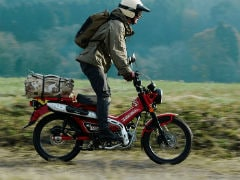 Honda CT125 Hunter Cub Revealed In Latest Video