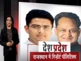 Video : देश प्रदेश : राजस्थान में जारी है रिजॉर्ट पॉलिटिक्स