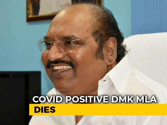 Video : DMK MLA J Anbazhagan Who Had COVID-19 Dies In Chennai