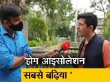 Videos : क्वॉरेंटाइन सेंटर के फरमान के बाद पूरी दिल्ली में त्राहि-त्राहि मची : राघव चड्ढा