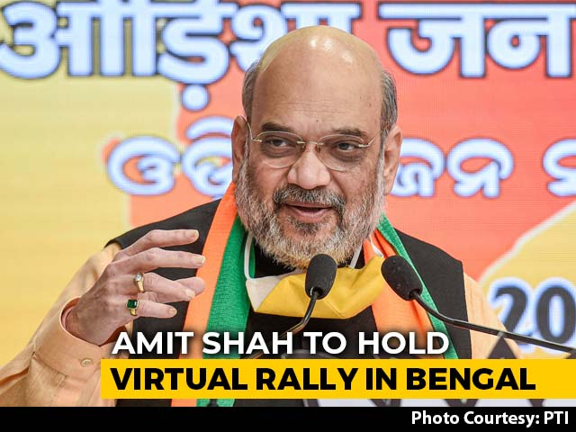 Video : After Bihar, Amit Shah Turns Virtual Focus On Bengal For 2021 Polls