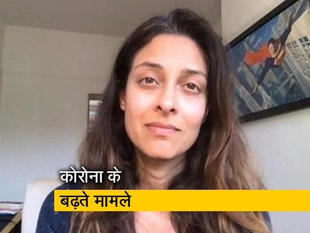 Videos : COVID-19 के लक्षणों की रेंज बहुत बड़ी है : देवी श्रीधर