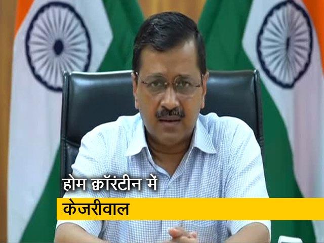 Videos : दिल्ली के मुख्यमंत्री अरविंद केजरीवाल की तबीयत खराब