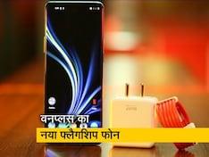 सेल गुरू : भारतीय बाजार में आ चुका है OnePlus 8 Pro