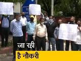 Video : दिल्ली गोल्फ क्लब ने 66 कर्मचारियों को नौकरी से निकाला