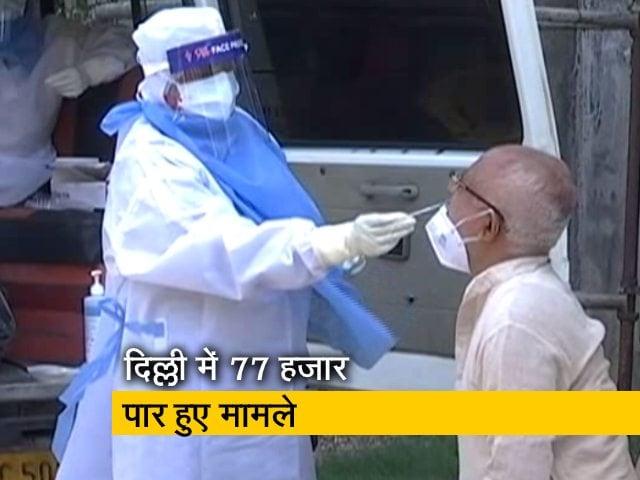 Videos : दिल्ली सरकार का अस्पतालों का CCTV लगाने का निर्देश