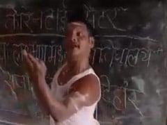 যে রাঁধে, সে নাচেও! কাটিহার স্কুলের কোয়ারান্টাইন কেন্দ্রের রাঁধুনির ভিডিও ভাইরাল