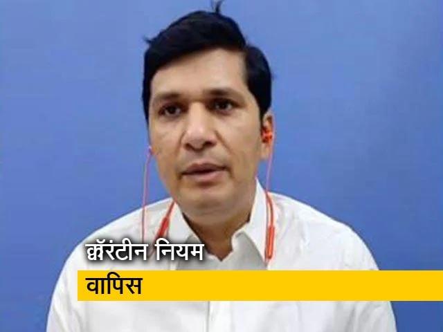 Videos : उपराज्यपाल को एकतरफा फैसला न लेते हुए मुख्यमंत्री से सलाह लेनी चाहिए : सौरभ भारद्वाज