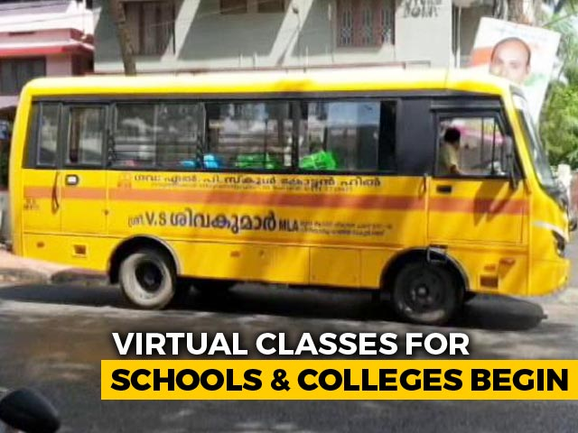 Video: Virtual Class For Kerala School Students Begins