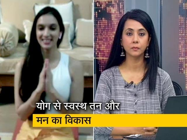 Videos : योग आज हमारी जरूरत बन चुका है: NDTV से इरा त्रिवेदी