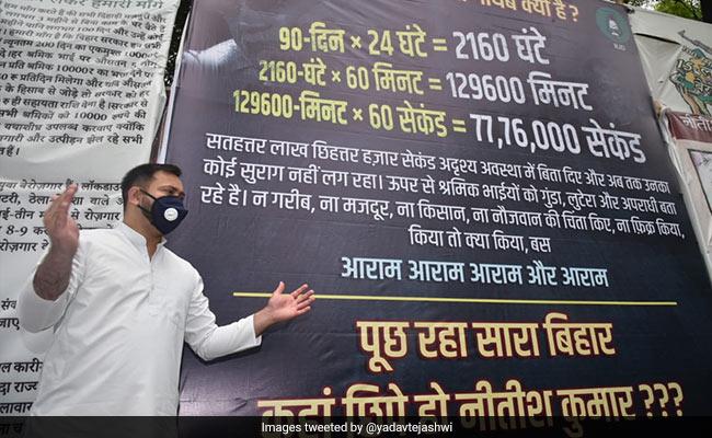 तेजस्वी यादव का CM नीतीश पर निशाना, नए पोस्टर में कहा- 'पूछ रहा सारा बिहार, कहां छिपे हो नीतीश कुमार?'