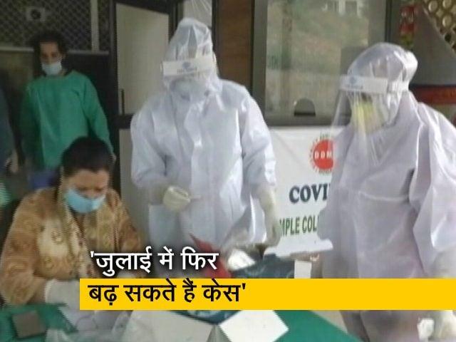 Videos : कोरोना मामलों पर महाराष्ट्र कोविड टास्क फोर्स की चेतावनी
