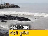 Video : रवीश कुमार का प्राइम टाइम : कोरोना से जूझ रहे महाराष्ट्र के सामने 'निसर्ग' का ख़तरा
