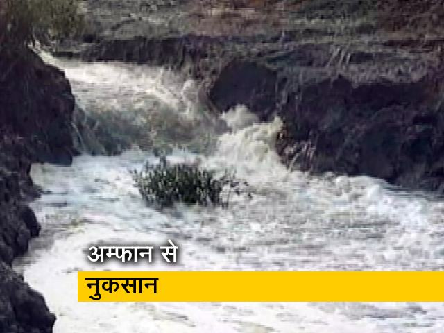 Videos : अम्फान से 3,000 करोड़ रुपये से ज्यादा का नुकसान होने का अनुमान