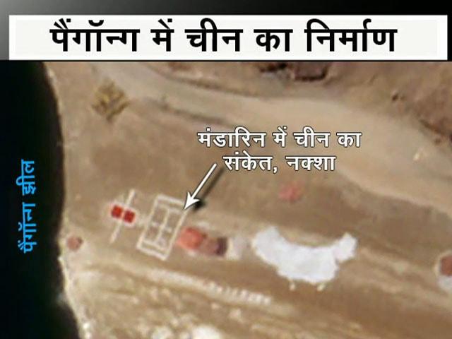 Video : ताजा सैटेलाइट तस्वीरों में दिखी चीनी सेना की हलचल