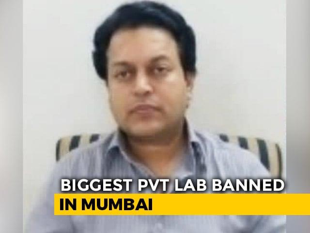 Video : Mumbai Civic Body's 'Draconian' Crackdown On COVID-19 Labs?