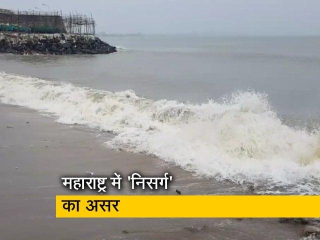 Videos : महाराष्ट्र में निसर्ग तूफान ने मचाई कितनी तबाही?