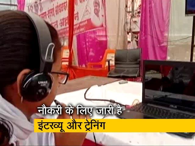 Videos : महाराष्ट्र में भूमिपुत्रों के लिए नौकरी का मौका