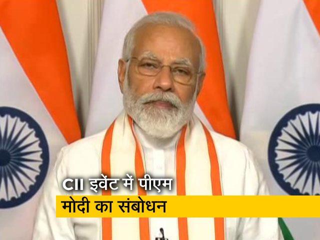 Videos : वायरस से लड़ने के लिए उठाने होंगे सख्त कदम, अर्थव्यवस्था का भी रखना होगा ध्यान: PM