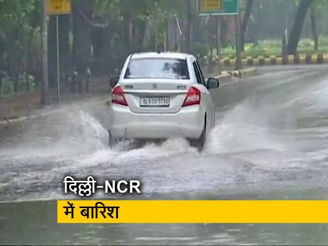 Videos : दिल्ली-NCR में बारिश से मौसम हुआ सुहाना