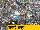 Video : क्या मानसून के लिए तैयार है मुंबई ?