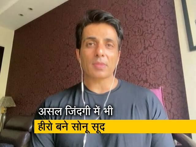 Video : बॉलीवुड अभिनेता सोनू सूद ने 17,000 प्रवासी मजदूरों का घर पहुंचाया