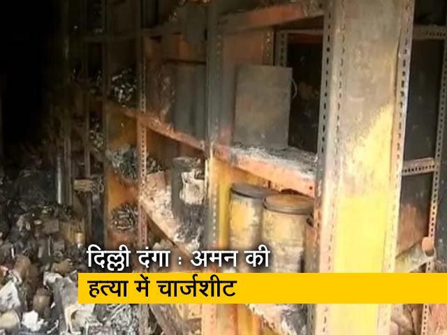 Videos : पुलिस ने जाफराबाद हिंसा में चलाई 108 गोलियां : सूत्र