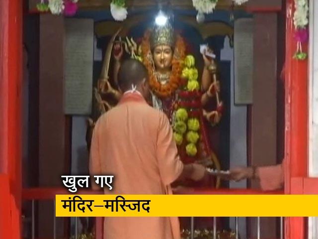 Videos : उत्तर प्रदेश के मुख्यमंत्री योगी आदित्यनाथ ने की गोरखनाथ मंदिर से शुरुआत