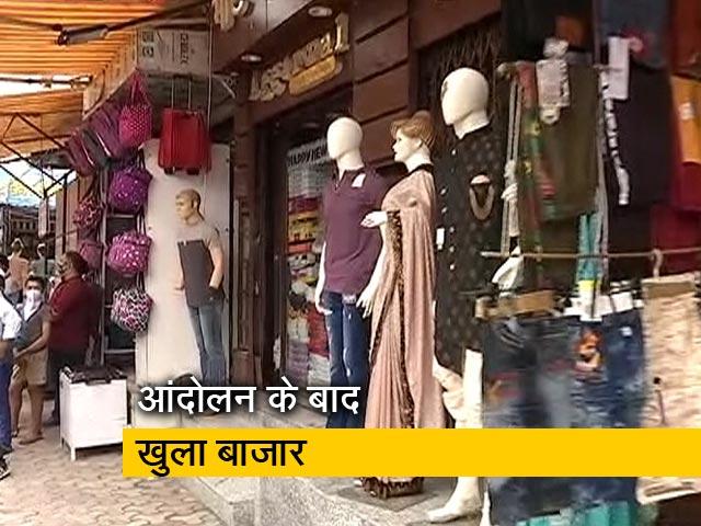 Videos : तीन महीने बाद जहांगीरपुरी में खुले बाजार