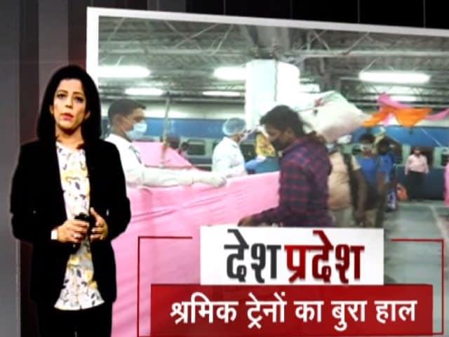 Videos : देश प्रदेश: प्रवासी मजदूरों को घर लौटने के लिए करनी पड़ी जद्दोजहद