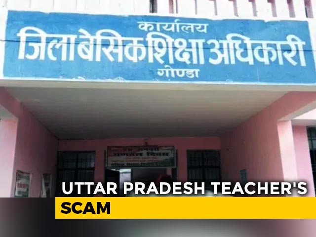 """Video : The Curious Case of """"Anamika Shukla"""", Listed As Teacher In 9 UP Schools"""