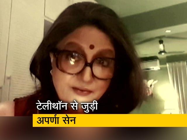 Videos : फिल्मकार अपर्णा सेन ने की मदद की अपील