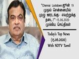 """Video : """"Chennai Lockdown:ஜூன் 19 முதல் சென்னையில் முழு ஊரடங்கு- எவற்றுக்கு தடை?""""-15.06.2020 முக்கிய செய்திகள்"""