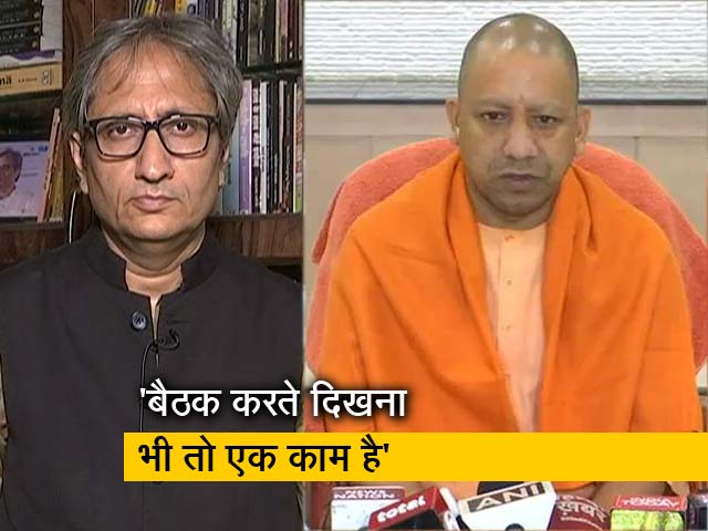 Videos : देस की बात रवीश कुमार के साथ: ऊपर से चला बल नीचे तक निर्बल हो जाता है